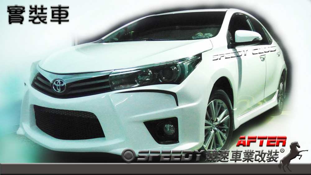 toyota altis 2014 picture 2017   2018 best cars reviews